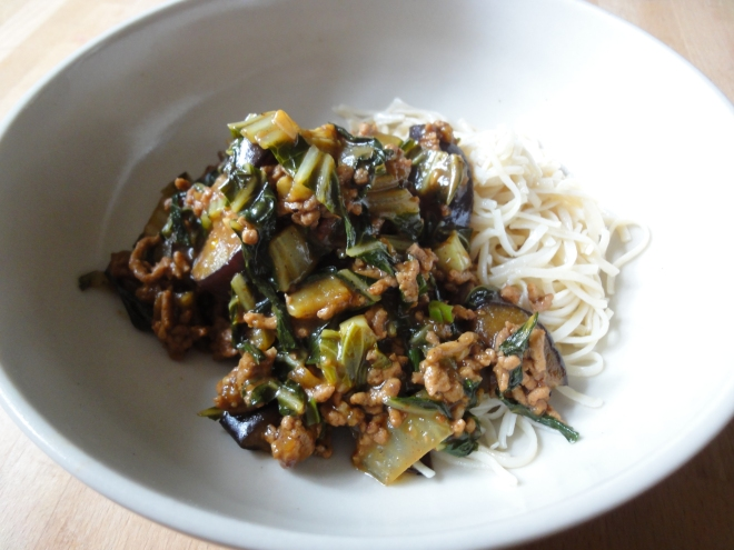 Pork and aubergine noodles
